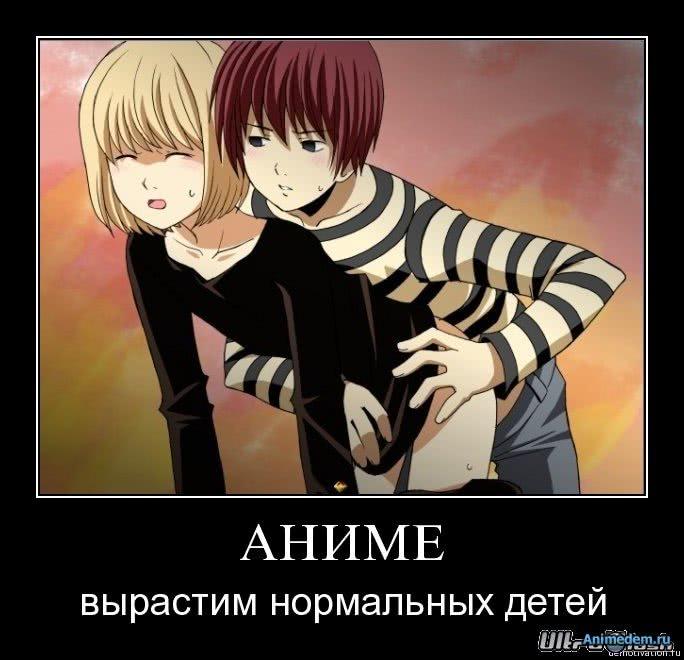 http://animedem.ru/uploads/posts/2010-10/1286264248_2fyzdqxmo9t3.jpg