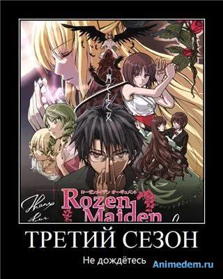 http://animedem.ru/uploads/posts/2010-11/1288858321_6ec80c2a641c.jpg