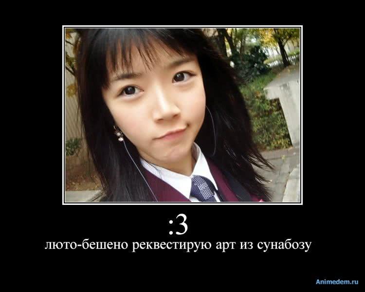 http://animedem.ru/uploads/posts/2010-11/1288977352_lbart.jpg