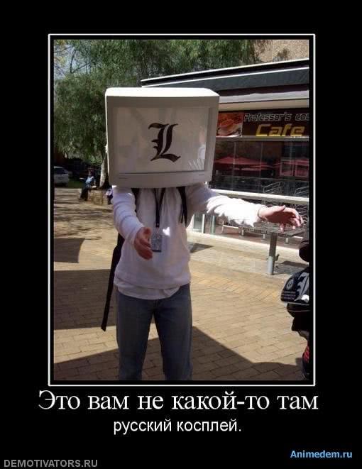 http://animedem.ru/uploads/posts/2010-11/1289101172_637172_eto-vam-ne-kakoj-to-tam.jpg