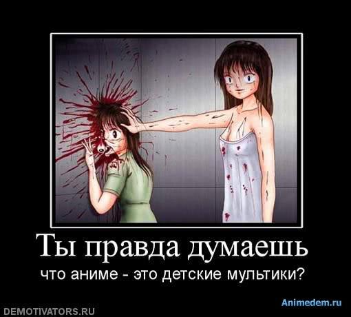 http://animedem.ru/uploads/posts/2010-11/1289323427_793318_tyi-pravda-dumaesh.jpg