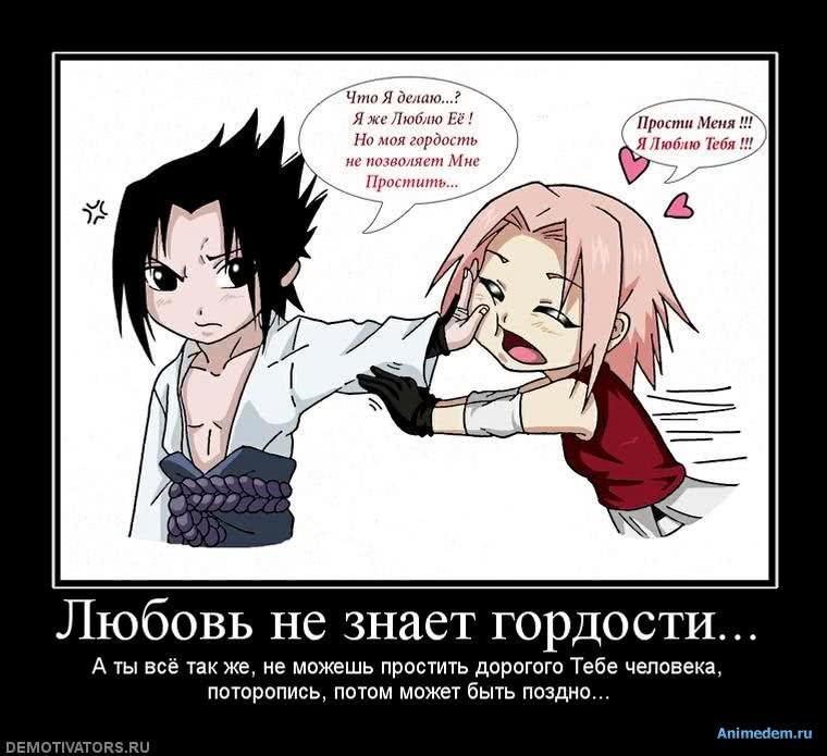 аниме картинки про любовь: