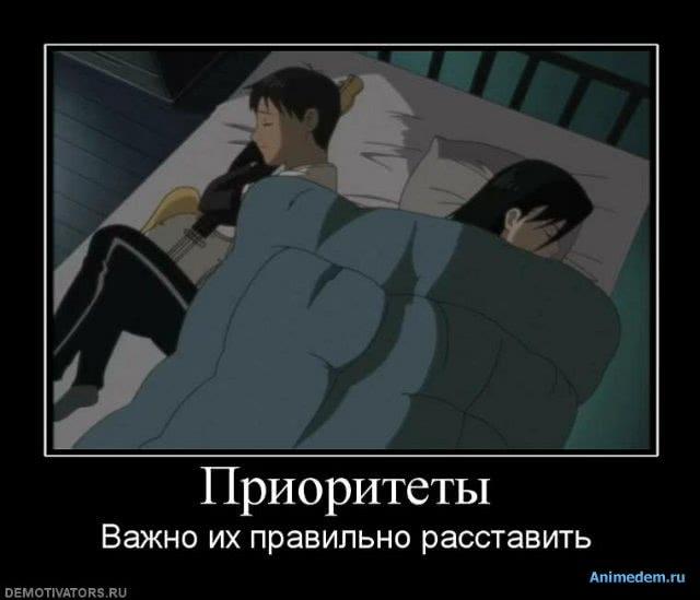 http://animedem.ru/uploads/posts/2010-11/1289894433_4b80949eb845.jpg