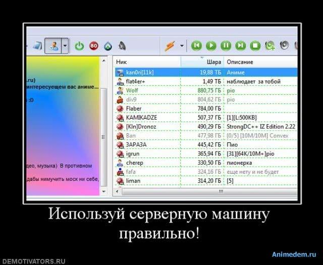 http://animedem.ru/uploads/posts/2010-11/1289894485_6a3c8dc8810f.jpg