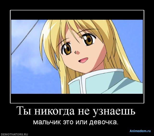 http://animedem.ru/uploads/posts/2010-11/1289894845_49b59a5b3728.jpg