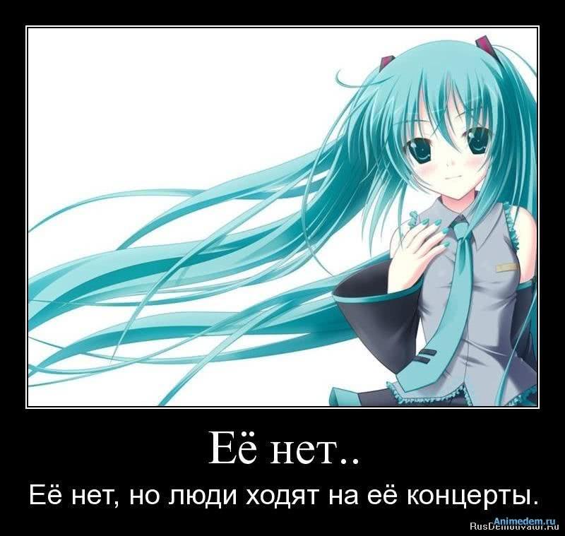 http://animedem.ru/uploads/posts/2010-11/1289896100_1264419543_zu3funu9ke1p.jpg