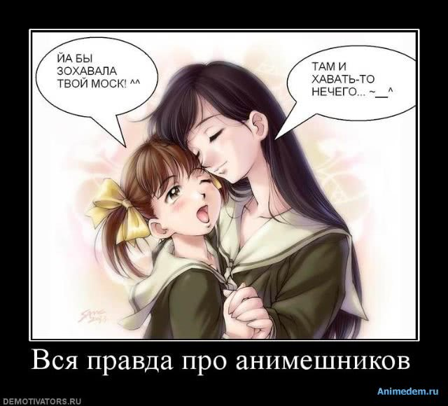 http://animedem.ru/uploads/posts/2010-11/1289896215_d9d371ca4c41.jpg