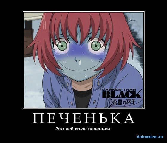 http://animedem.ru/uploads/posts/2011-01/1294392524_1291246801_7druj57y13fekqyc.jpg