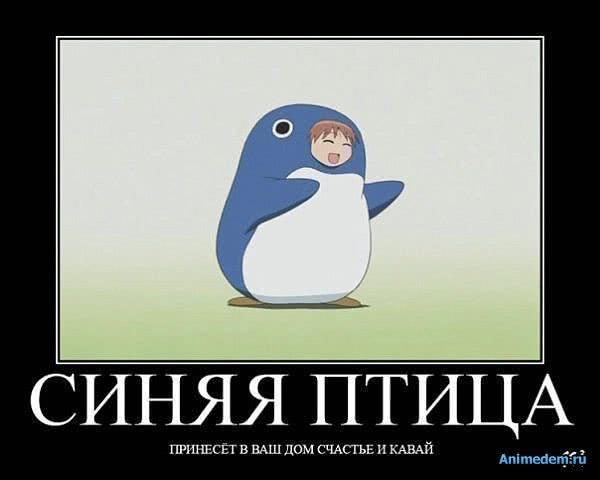 http://animedem.ru/uploads/posts/2011-01/1294392547_1291247377_txv6z7fme02rua65.jpg