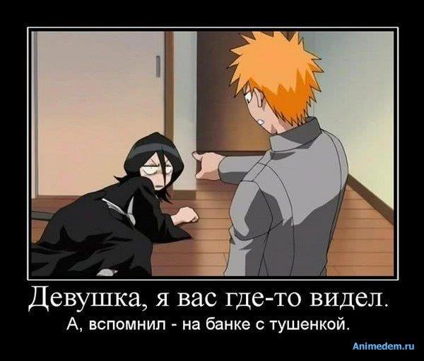 http://animedem.ru/uploads/posts/2011-01/1294392970_1291603145_3f97151385cc.jpg