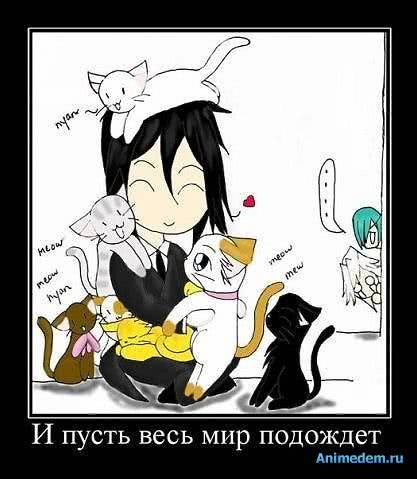 http://animedem.ru/uploads/posts/2011-01/1294397064_1291603676_31e0e1310d55.jpg