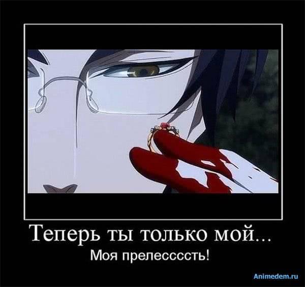 http://animedem.ru/uploads/posts/2011-01/1294397170_1291603751_39c6f1c2f62f.jpg