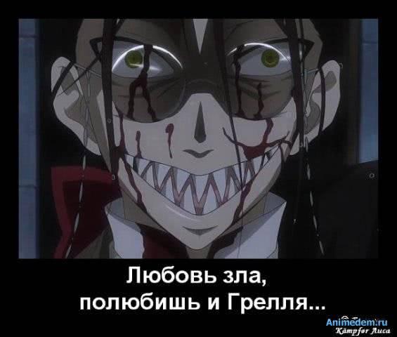 http://animedem.ru/uploads/posts/2011-01/1294566275_1291604216_916ca1a21b3c.jpg