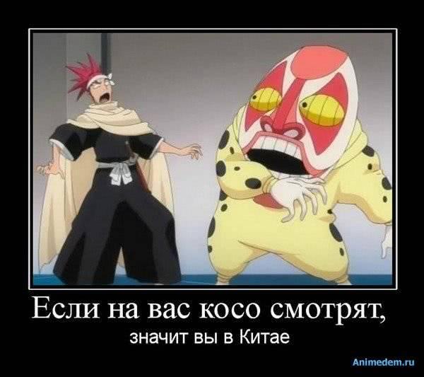 http://animedem.ru/uploads/posts/2011-01/1294566433_1291604551_80148a47edab.jpg