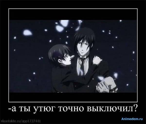 http://animedem.ru/uploads/posts/2011-01/1294566464_1291604656_93629ee9d14e.jpg