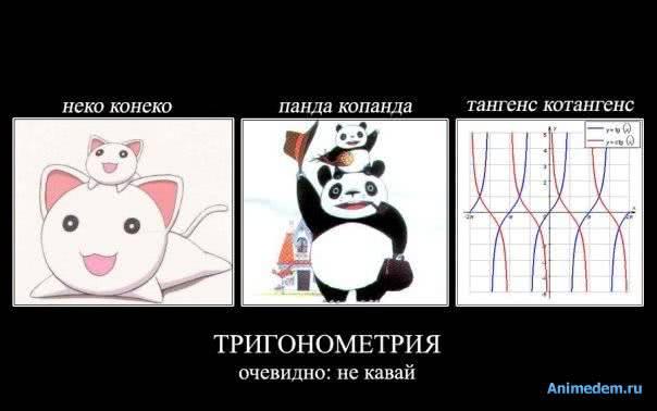 http://animedem.ru/uploads/posts/2011-01/1294566505_1291604741_4709304_744f0fac.jpg