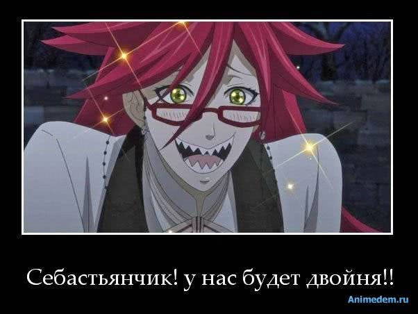 http://animedem.ru/uploads/posts/2011-01/1294566632_1291604912_5861846_99812e25.jpg