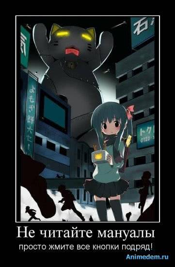 http://animedem.ru/uploads/posts/2011-01/1294566685_1291604917_5504185_f6677cb7.jpg
