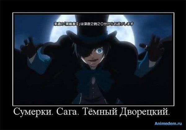 http://animedem.ru/uploads/posts/2011-01/1294566963_1291605959_beb93356ae95.jpg
