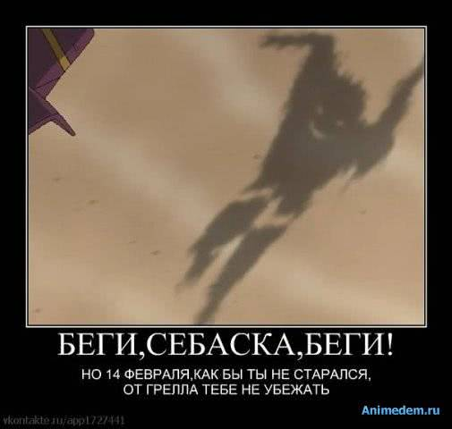 http://animedem.ru/uploads/posts/2011-01/1294566986_1291605882_bc4e4ccd08d8.jpg