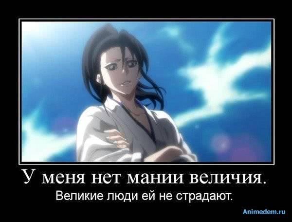 http://animedem.ru/uploads/posts/2011-01/1294567046_1291606008_cce07489d7fc.jpg