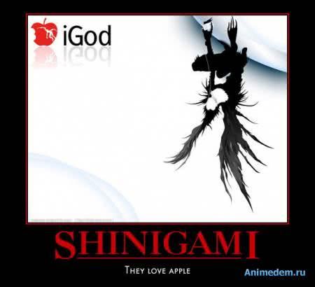 Шинигами