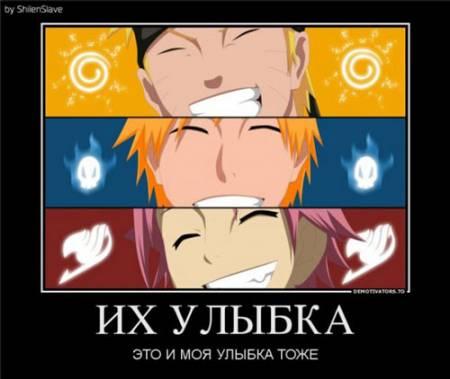 Их улыбка